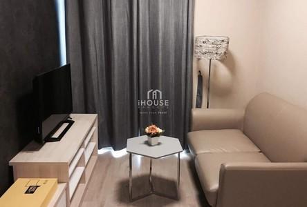 For Sale 1 Bed Condo in Bang Na, Bangkok, Thailand