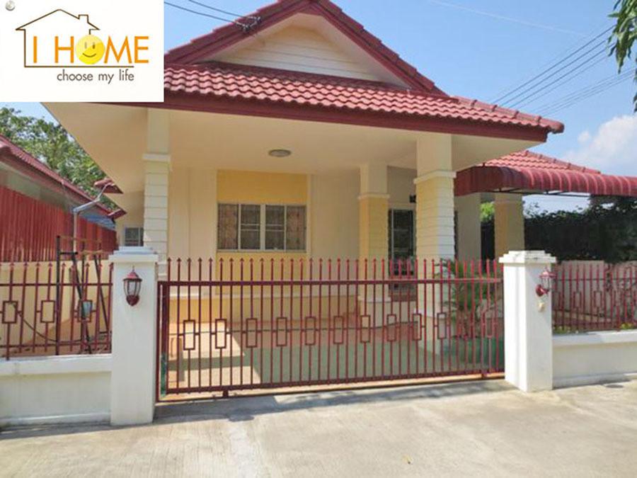 ขาย บ้านเดี่ยว 3 ห้องนอน หางดง เชียงใหม่ | Ref. TH-BVKSSFFO