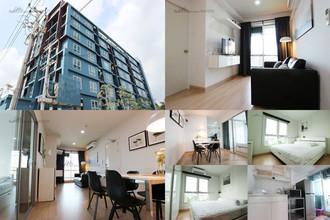Located in the same area - Deco Condominium