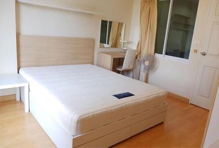 For Sale 1 Bed Condo Near MRT Kamphaeng Phet, Bangkok, Thailand