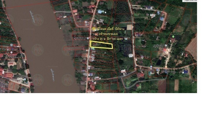 For Sale Land 1-2-0 rai in Mueang Nakhon Sawan, Nakhon Sawan, Thailand | Ref. TH-MJMBEXBZ