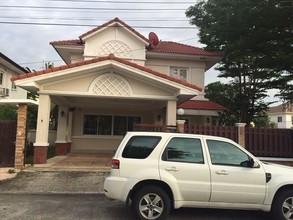 Located in the same area - Lumpini Ville Cultural Center