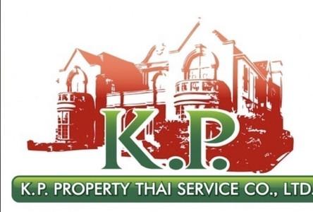 Продажа: Земельный участок 0-3-71 рай в районе Bang Kapi, Bangkok, Таиланд