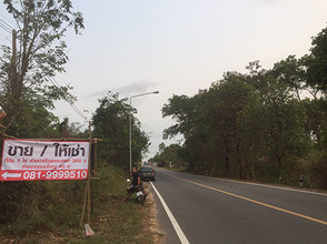 Located in the same area - Mueang Trat, Trat