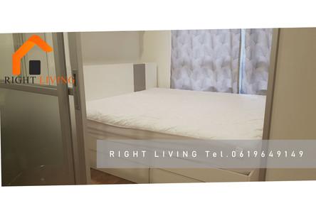 Продажа или аренда: Кондо c 1 спальней возле станции MRT Queen Sirikit National Convention Centre, Bangkok, Таиланд