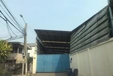 Продажа: Земельный участок 355 кв.ва. в районе Lat Phrao, Bangkok, Таиланд