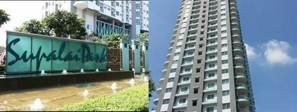 В том же здании - Supalai Park Asoke - Ratchada