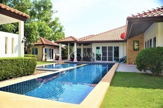 Located in the same area - Sattahip, Chonburi