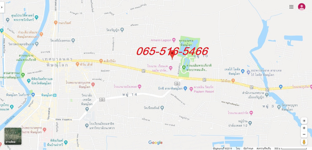For Sale or Rent 8 Beds Shophouse in Mueang Phitsanulok, Phitsanulok, Thailand | Ref. TH-URVZXPIC
