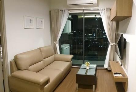 For Rent 2 Beds Condo Near BTS Bang Chak, Bangkok, Thailand