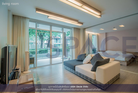 Продажа или аренда: Кондо c 1 спальней в районе Hua Hin, Prachuap Khiri Khan, Таиланд