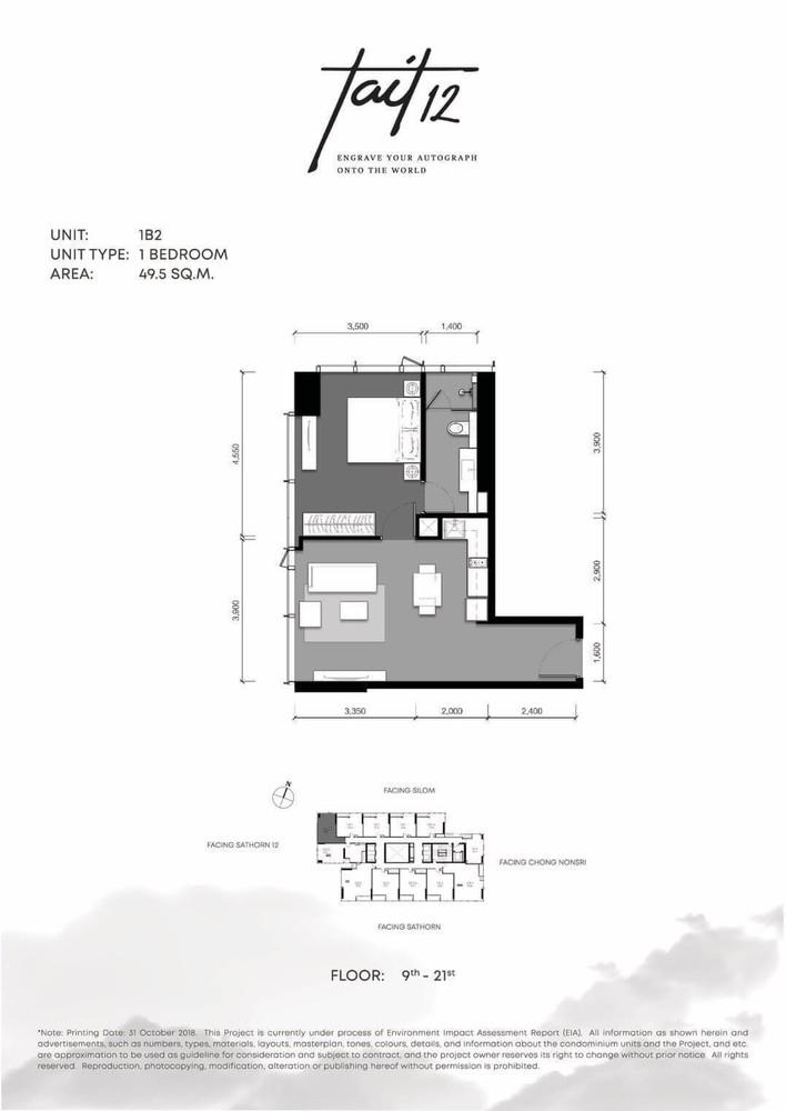 Tait 12 - Продажа: Кондо c 1 спальней возле станции BTS Chong Nonsi, Bangkok, Таиланд | Ref. TH-KGDQOSLL