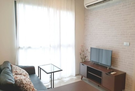 For Sale or Rent 1 Bed コンド Near MRT Phraram Kao 9, Bangkok, Thailand