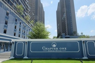 Located in the same building - Chapter One