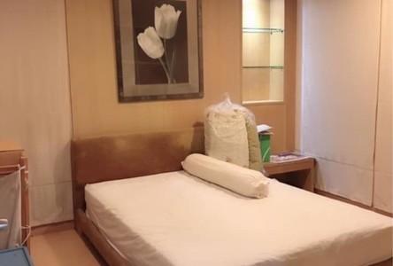 ขาย คอนโด 1 ห้องนอน สาทร กรุงเทพฯ