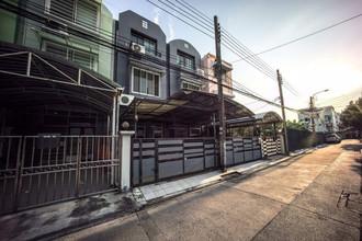 В том же районе - Chatuchak, Bangkok