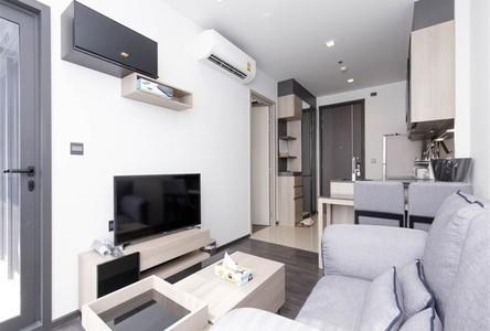 В аренду: Кондо c 1 спальней в районе Din Daeng, Bangkok, Таиланд