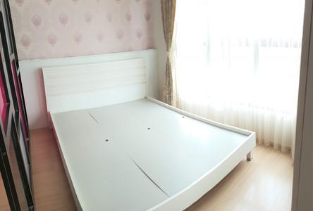 Продажа: Кондо c 1 спальней в районе Lat Phrao, Bangkok, Таиланд