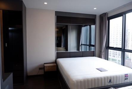 For Rent 1 Bed コンド Near BTS Phaya Thai, Bangkok, Thailand