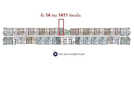 For Sale Condo 27 sqm in Mueang Samut Prakan, Samut Prakan, Thailand