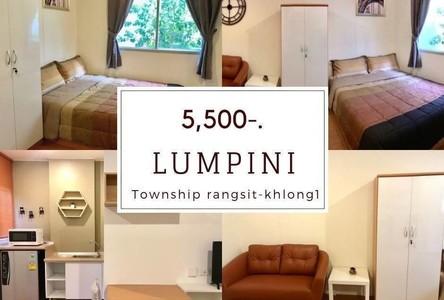 For Rent Condo 21.5 sqm in Thanyaburi, Pathum Thani, Thailand