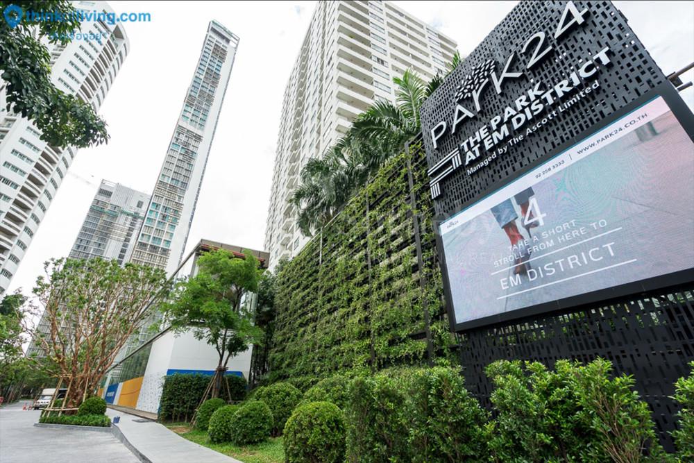 The Park at Em District - В аренду: Кондо c 1 спальней возле станции BTS Phrom Phong, Bangkok, Таиланд | Ref. TH-ANCBVRJK