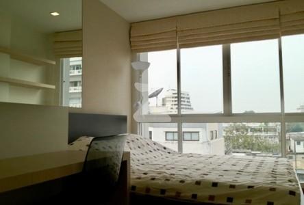 В аренду: Кондо с 2 спальнями возле станции BTS Surasak, Bangkok, Таиланд
