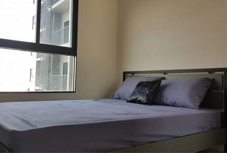 В аренду: Кондо c 1 спальней в районе Bang Bua Thong, Nonthaburi, Таиланд