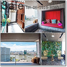 Located in the same building - Watermark Chaophraya