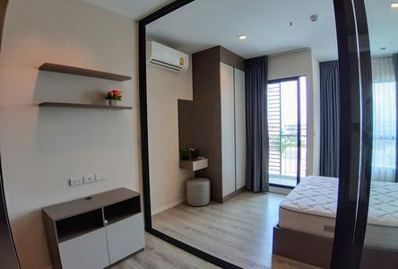 Продажа или аренда: Кондо c 1 спальней в районе Mueang Samut Prakan, Samut Prakan, Таиланд