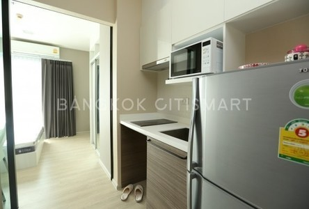 For Sale Condo 21.82 sqm Near MRT Phetchaburi, Bangkok, Thailand