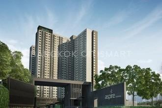 Located in the same area - Aspire Erawan