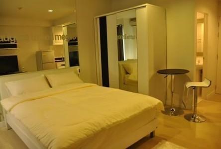 For Rent Condo 24 sqm in Chatuchak, Bangkok, Thailand