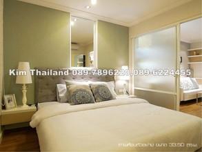 Located in the same area - Lumpini Place Rama IX - Ratchada