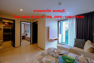 Located in the same area - Nice Suites Sanambinnam