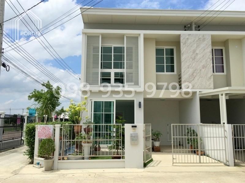 For Sale 3 Beds タウンハウス in Bang Bua Thong, Nonthaburi, Thailand | Ref. TH-NRFFFRDI