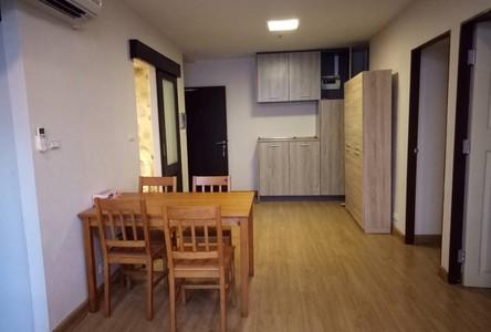 ขาย คอนโด 2 ห้องนอน ศรีราชา ชลบุรี