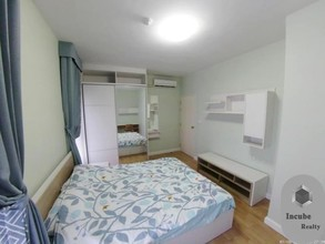Located in the same building - My Condo Sukhumvit 103