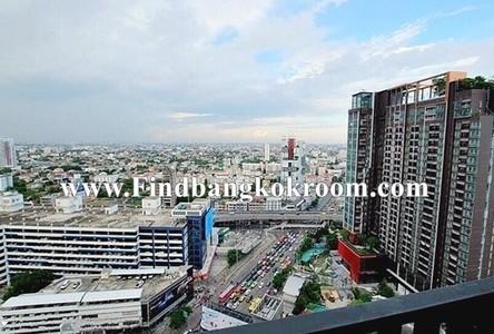 В аренду: Кондо c 1 спальней в районе Rat Burana, Bangkok, Таиланд