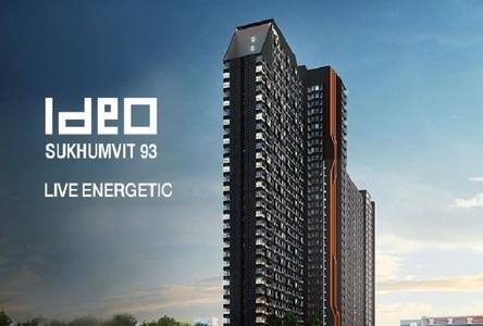 For Sale Condo 26.5 sqm Near BTS Bang Chak, Bangkok, Thailand