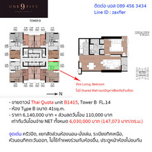 Located in the same building - One 9 Five Asoke - Rama 9