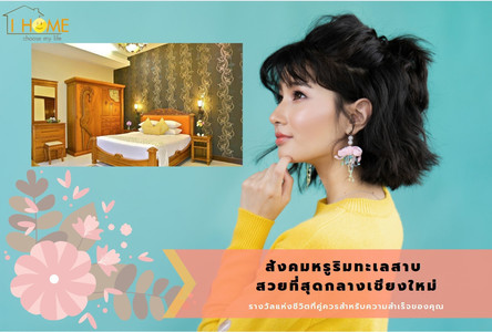 For Rent Hotel 3480 rooms in Mueang Chiang Mai, Chiang Mai, Thailand