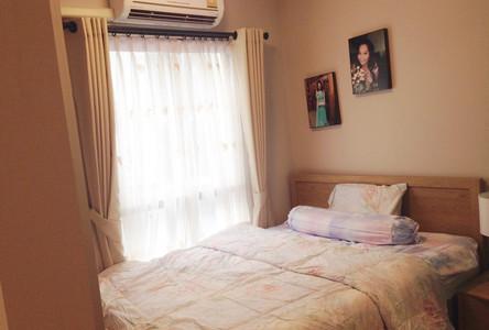 Продажа: Кондо c 1 спальней в районе Lak Si, Bangkok, Таиланд