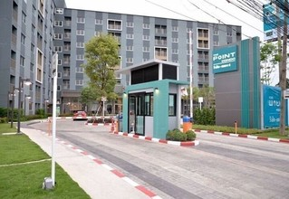 Located in the same area - The Point Condo Rangsit - Klong 6