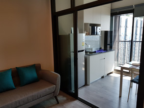 Located in the same building - Whizdom Avenue Ratchada - Ladprao