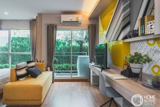 Located in the same building - Lumpini Park Vibhavadi - Chatuchak