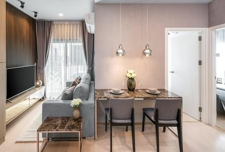 В аренду: Кондо с 2 спальнями в районе Suan Luang, Bangkok, Таиланд
