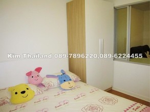 Located in the same area - Lumpini Condo Town Rattanathibet