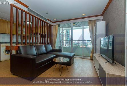 For Sale 1 Bed Condo Near BTS Chit Lom, Bangkok, Thailand
