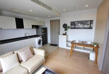 Продажа или аренда: Кондо c 1 спальней в районе Watthana, Bangkok, Таиланд